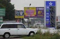 Снижение акциза не приведет к падению цен на бензин, - эксперт