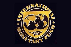 МВФ торопит Киев с пенсионной реформой