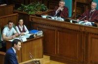 Нардеп Алексеев призвал Зеленского отменить указ о роспуске Рады