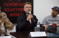 Музикант Антін Мухарський заявив про обшук квартири, яку він здає в оренду