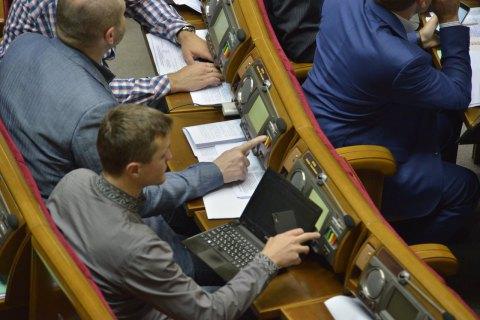 Рада перейменувала 12 сіл у рамках декомунізації