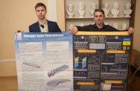 Школьники из Черновцов взяли три медали на международной конференции