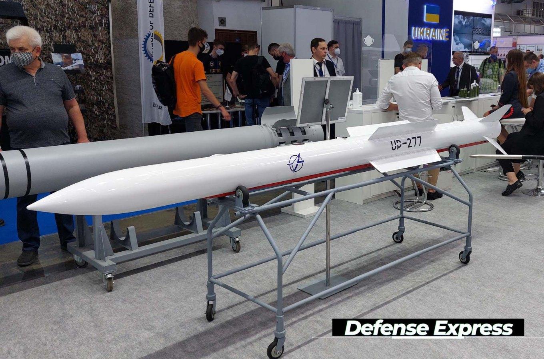 """Ракета УП-277 від КБ """"Луч"""""""