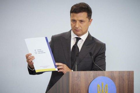 Оприлюднено текст декларації, ухваленої за результатами роботи Кримської платформи у Києві
