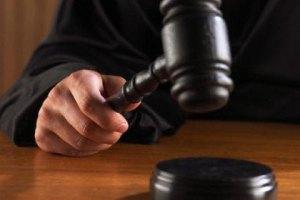 Нападника на військову частину засуджено до довічного ув'язнення