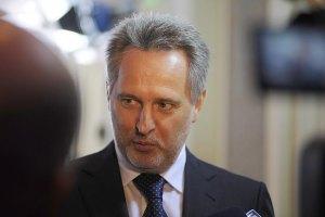 Фирташ рассказал, как Украина может войти в G20