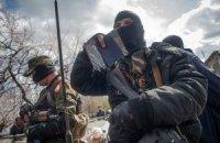 """Сепаратисты ввели в Славянске """"аккредитацию"""" для журналистов"""
