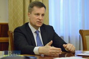 СБУ контролирует ситуацию в Луганске и Донецке, - Наливайченко
