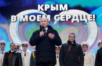 Россияне предпочли оккупацию Крыма освоению космоса среди поводов для гордости