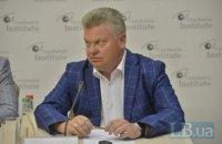 Кривенко: Рада довела до логичного завершения конфискацию первой части средств Януковича