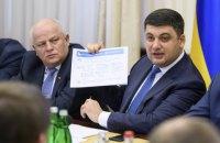Кабмин потратит 4 млрд гривен на строительство новых ферм