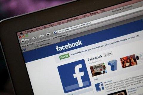 Facebook запускает программу для защиты страниц политиков