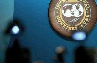 Місія МВФ продовжує роботу в Україні