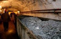Україна нарощує видобуток вугілля