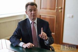 """ЦИК: сбои в работе системы """"Выборы"""" имели технический характер"""