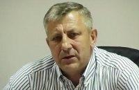 Уволен начальник управления СБУ в Полтавской области