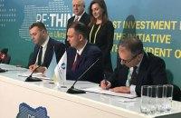 ЕБРР поможет Украине построить сеть хранилищ электроэнергии на 220 МВт