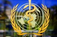 ВООЗ має намір відновити розслідування походження коронавірусу