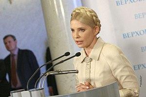 Тимошенко: Янукович хочет приватизировать Пенсионный фонд