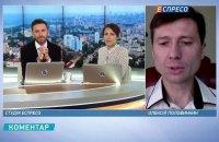 """Нацсовет назначил внеплановые проверки телеканалам """"Эспрессо"""" и NewsOne"""