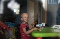 Шанс на життя для онкохворих дітей