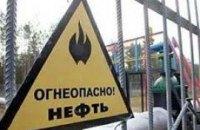 Украина и Россия подписали договор о поставках нефти