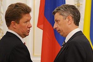 Бойко слетал в Москву поговорить о газе