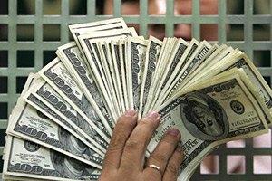 Украине осталось выплатить $1,85 млрд долгов до конца года