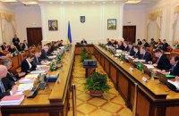 Кабмин: 16 министров поддержали отказ от СА