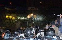 ТСК завершила розслідування розгону Євромайдану
