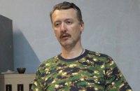 В Константиновке задержали телохранителя Гиркина