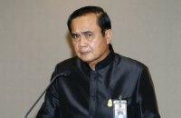 В Германии дети обстреляли короля Таиланда из игрушечного оружия