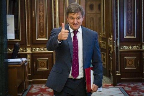 Экс-министр финансов Данилюк стал главой наблюдательного совета депозитария