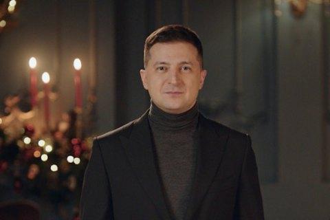 Зеленский поздравил украинцев с Рождеством