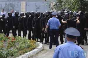 Фінал Євро охоронятимуть до 10 тис. міліціонерів