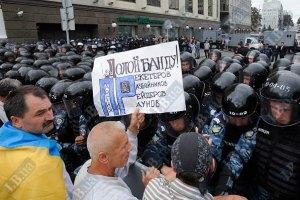 В потасовке с митингующими пострадали шесть милиционеров
