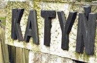 США получили сведения о Катынской трагедии еще в 1943 году