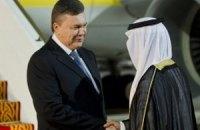 Янукович пригласил в Украину президента ОАЭ