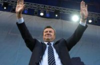 Янукович придумал в Украине новый чемпионат по футболу