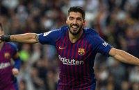 """""""Барселона"""" розбила """"Реал"""" на його полі і вийшла у фінал Кубка Іспанії (оновлено)"""