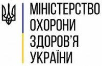 В конкурсе на должность главы НСЗУ будут участвовать четыре человека