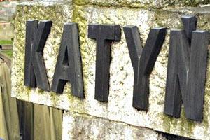 США отримали відомості про Катинську трагедію ще 1943 року