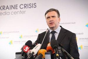 Шеремета: економіка України повинна зростати втричі швидше