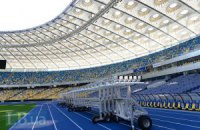 В продажу поступят еще 2500 билетов на матч Украина-Франция, - ФФУ
