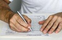 Налоговая предлагает отменить декларирование наследства и подарков