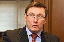Луценко прогнозирует роспуск Рады