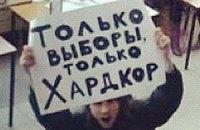 Парламентские выборы в Украине глазами блогеров (ОБНОВЛЯЕТСЯ)