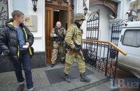 Правоохранители проводят обыски в офисах группы компаний Новинского