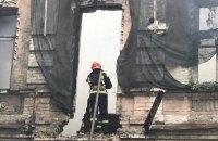 В Киеве на Подоле горел дом Вертипороха - памятка архитектуры