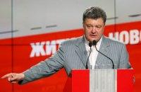 Мнение Януковича меня интересует только с позиции его возврата на скамью подсудимых, - Порошенко